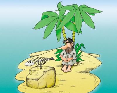 Отправить «РОБИНЗОНа» на необитаемый остров?