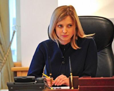 Наталья Поклонская поблагодарила Запад за санкции