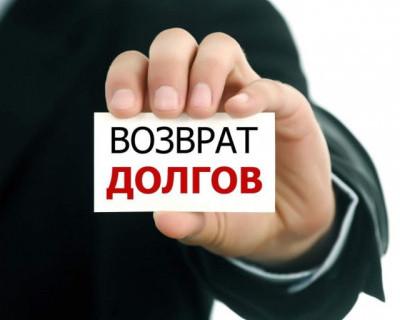 Украинские банки продолжают вымогать деньги с жителей Крыма и Севастополя