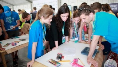 Участники форума «Таврида» разрабатывают проект молодёжного жилища в Крыму (фото)