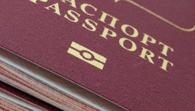 Крымчанe уже оформили порядка 17 тысяч биометрических загpанпаспортов