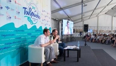 Проблемы застройки полуострова Крым обсудили на форуме «Таврида»