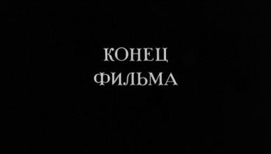 Министерство Крыма возможно прекратит своё существование уже в четверг