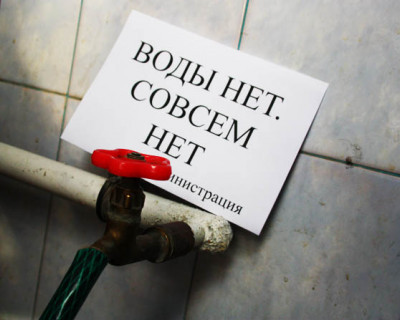Где сегодня ночью не будет воды в Севастополе (список улиц)