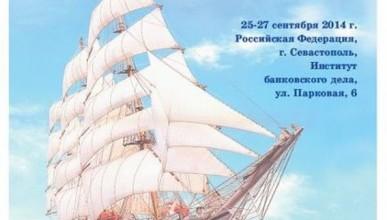 Hi-Tech пришёл и в Севастополь (фото)