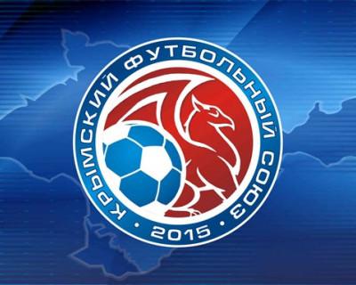 В Крыму создали Крымский Футбольный Союз (КФС) со специальным статусом
