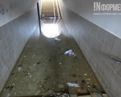 «ИНФОРМЕР» спустился под землю и изучил подземные переходы Симферополя (много фото)