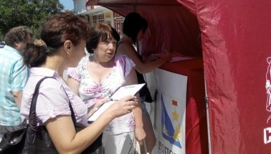 За сохранение Герба и Флага Севастополя собрано более 2000 подписей (фото)