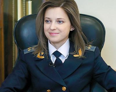 Прокурору Крыма поступило заманчивое предложение