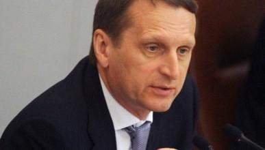 Российский полуостров Крым был мирно аннексирован Украиной 23 года назад