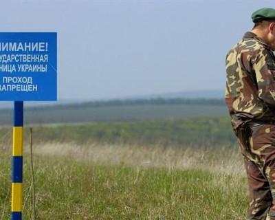 Украинские пограничники держат карман шире.