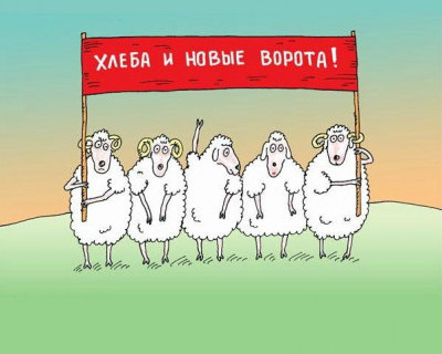 «Революционный» Форпост и депутат ЗС Кажанов: «Ну шо, Помайданим?»