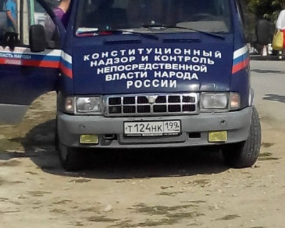 Оппозиционеры в Севастополе занялись бабушками (фото факт)