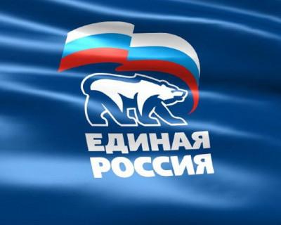 Решение Регионального политического совета Севастопольского отделения партии «ЕДИНАЯ РОССИЯ»