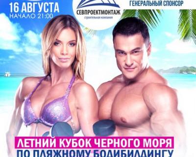 Как и где спортсмену в Севастополе заработать 50000 рублей в день?