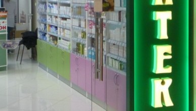 Неудобные новые порядки в аптеках Севастополя