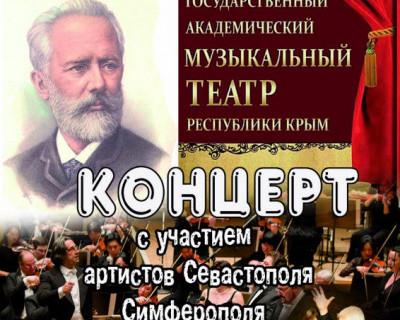 В Севастополь приехал с творческим визитом Мауро Тромбетта – выдающийся баритон ХХI века