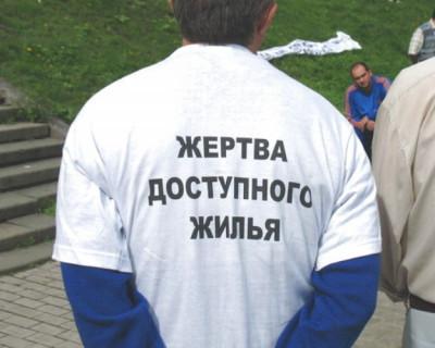 На федеральном уровне поправки решаются сообща! Как обстоят дела в Севастополе?