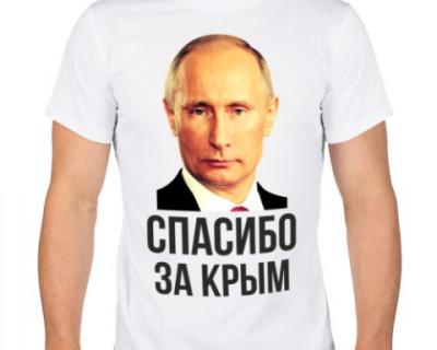 После окончания предвыборной кампании польские депутаты собираются отправиться в Крым
