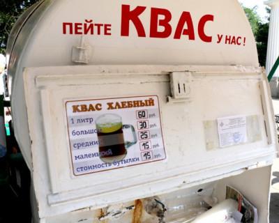 Сказ о том, как в Севастополе уличных торговцев к порядку приучали