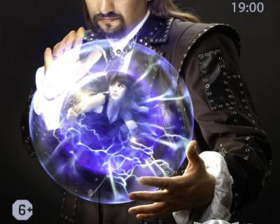 Не пропустите магическое шоу в Севастополе. Владогор взлетит над зрителями!
