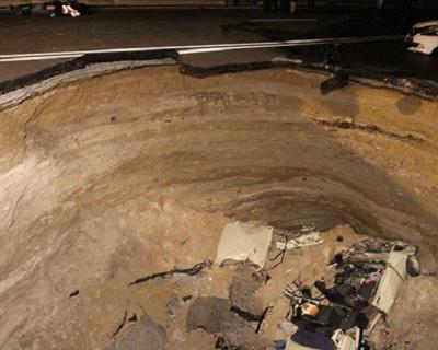 После обвала дороги под Симферополем следователи провели обыски в компании-застройщике
