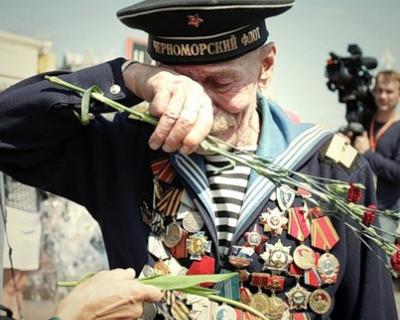 Почему в Севастополе так сложно ветеранам получить выплату?!