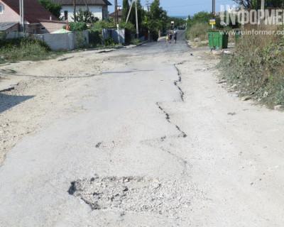 Скорбное наследие: «Траншеи вместо дорог - как приговор?» (фото)