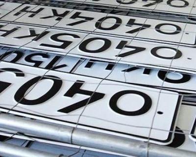 МВД РФ предлагает сократить сроки смены в Крыму украинских автомобильных номеров на российские