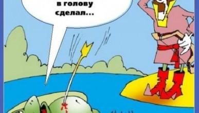 Внимание! В Севастополе появились доморощенные политологи! Они вангуют...