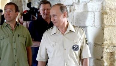 Рабочий визит Владимира Путина в Крым. Август 2015г.