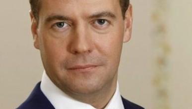 Дмитрий Медведев утвердил правкомиссию по вопросам социально-экономического развития Крыма и Севастополя