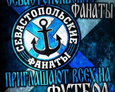 Опровергнута очередная ложь севастопольского сайта «FP»