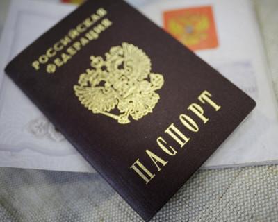 Российское гражданство присвоено участнику освобождения Севастополя