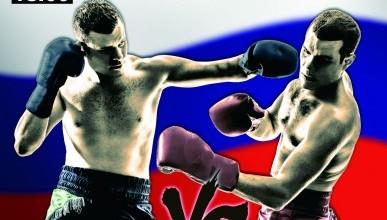 В Севастополе пройдут торжества, посвященные 25-ой годовщине со дня победы сборной СССР на чемпионате мира по боксу 1989 года.