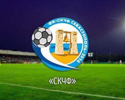 «СКЧФ Севастополь» со счетом – 3:1 выиграл у феодосийской «Кафы»