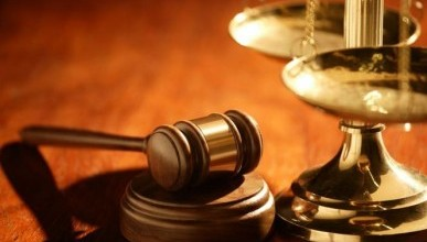 В пятницу и субботу Высшая квалификационная коллегия судей занималась кандидатами на посты судей в Арбитражный суд Республики Крым