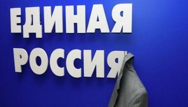 Гагаринские муниципалы не могут выбрать себе председателя без помощи Путина и Медведева?