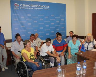 Инвалиды Севастополя уповают на помощь предпринимателей (видео, фото)