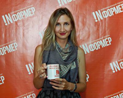 Мария Блинова: «До карьеры дизайнера - отрезала кусочек маминой шубы...»