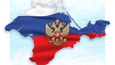 Федеральное агентство по туризму (Ростуризм) предлагают переместить из Москвы в Крым