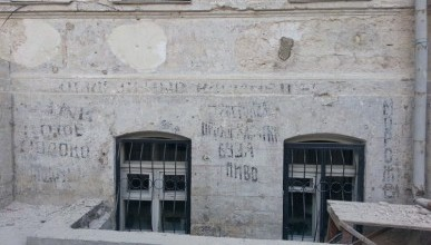 Неожиданная находка в центре Севастополя (фото)