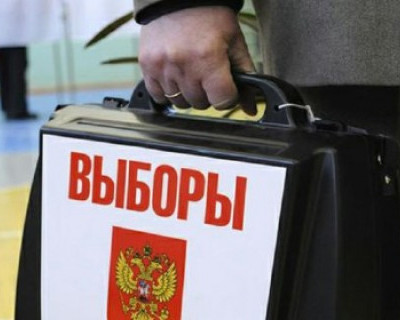 Результаты довыборов в Госсовет Крыма