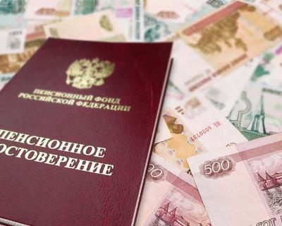 Размер прожиточного минимума для крымских пенсионеров на 2015 год установлен на уровне 6735 рублей