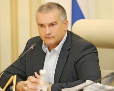 Чем занималось правительство Крыма полтора года