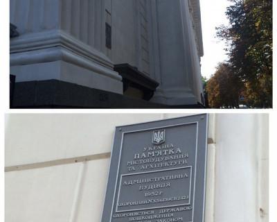 Какая держава в Севастополе охраняет ваши будівли, господа? (фото)