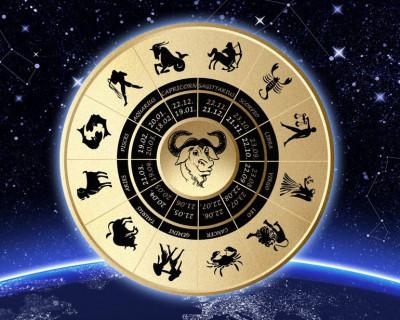Астрологический прогноз на период с 1 по 5 октября