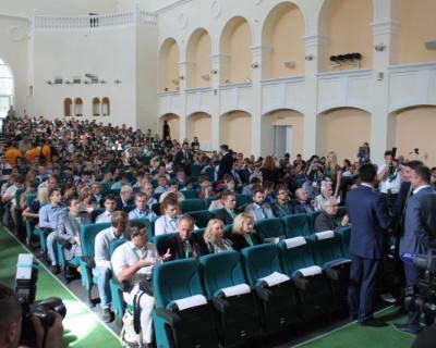 Энергия солнца – Севастополю? На форуме мнения разошлись (фото)
