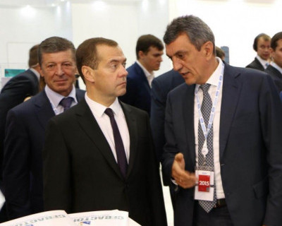 Форум в Сочи. Севастополь. Губернатор. Проекты