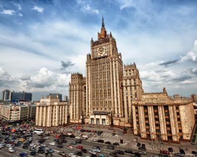 Министерство иностранных дел РФ оперативно реагирует на обращения севастопольцев! (скан)